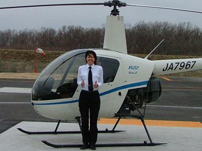 祝 S さんが自家用操縦士実地試験に合格しました。 おめでとうございま... ヘリコプター: 祝