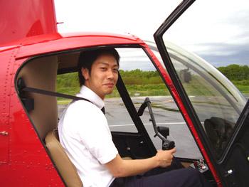 祝 O さんが事業用操縦士実地試験に合格しました。 おめでとうございま... ヘリコプター・飛行