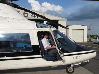 祝 S さんが自家用操縦士実地試験に合格しました。 おめでとうございま... 祝 自家用操縦士