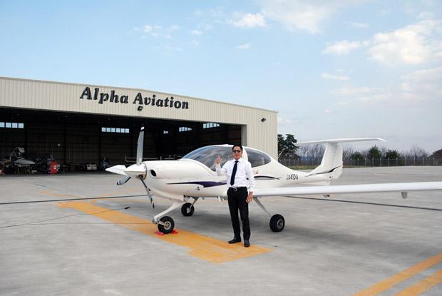 祝 F さんが事業用操縦士限定変更実地試験に合格しました。 おめでとう... 祝 事業用操縦士